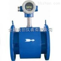 井下水防爆型液体流量表  测量液体流量计