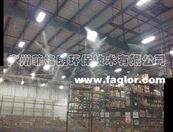 物流中心倉庫噴霧降溫專業生產廠家