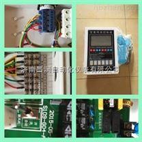 湖南 雲南密集烤房控製器+接線圖(選型)LCD顯示