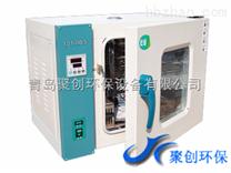 101電熱幹燥箱