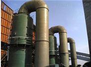供应烟气脱硫吸收塔
