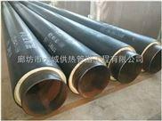 专业生产定制地埋集中供暖管道  暖气管道保温材料直销