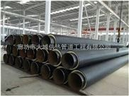 地埋暖气管道保温材料 暖气聚氨酯保温管供应商