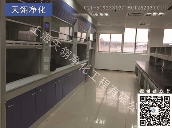 上海实验室装修-整体实验室装修设计-上海天翎净化