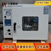 真空加热箱真空烘箱、DZF-6021真空干燥箱