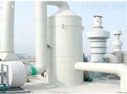 优质天然气脱硫塔