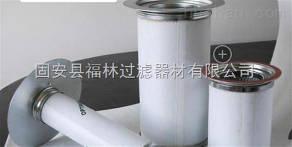 油气分离滤芯生产厂家