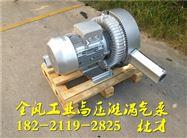 YX-82S/7.5KW吉林吸粮食高压鼓风机-玉米扦样机高压风泵
