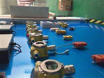 柴油濃度檢測儀