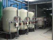 JH-0.5~50/H井水含铁超标用除铁除锰设备