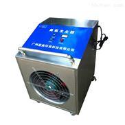 移動臭氧機-離心風機版