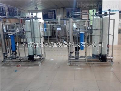 250L生活饮用水反渗透设备