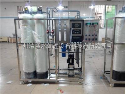 250L反渗透纯水系统