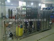 JH—0.25T/HRO系统二级反渗透纯水设备