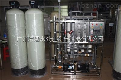 2T/H超滤纯净水设备