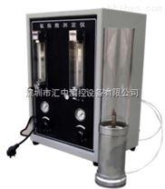 電線電纜塑料氧指數燃燒測試儀