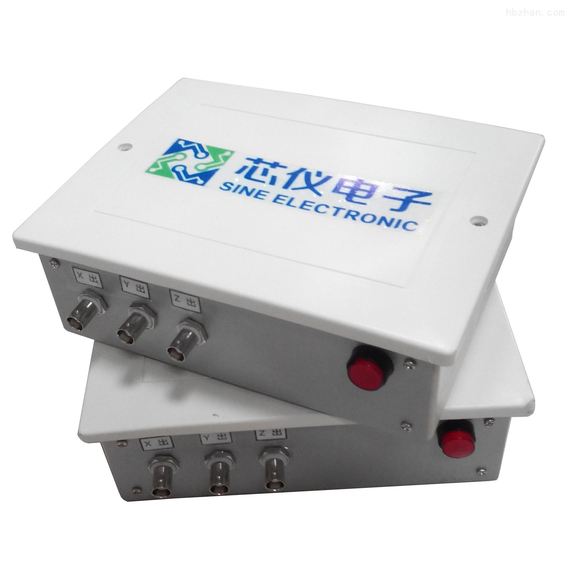 高灵敏度电荷放大器