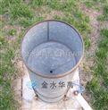 金水华禹人工雨量计降水仪器