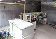 沙场污水处理设备泥浆污水处理设备皆能牌卧螺离心机