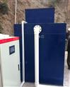 山西污水处理设备
