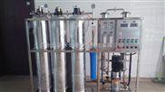 JH—500L/H 反渗透-电力工业用反渗透纯水设备
