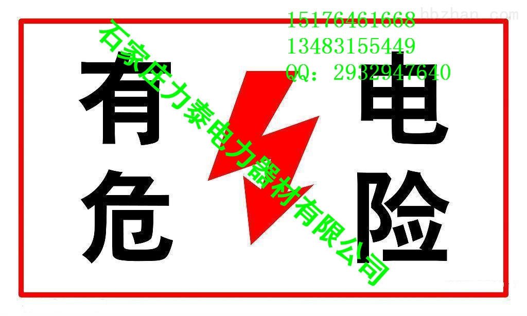 安全提示标识牌|禁止触摸标牌规格|铝腐蚀标牌厂家