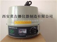 電子調溫電熱套DZTW-500ml