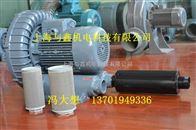 过滤器-隔音器-RB高压风机-高压漩涡气泵过滤器