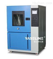 廣州價位合理的防塵試驗箱哪裏可以買到?