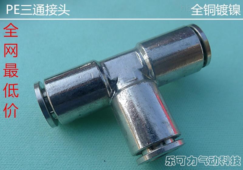 气动原件电磁阀气缸用全铜pu管气管 尼龙管 快插 快速图片