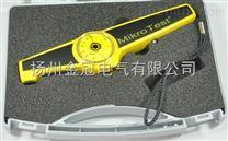 Mikrotest麥考特磁性塗層測厚儀