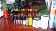 过滤器-消音器全部型号各种高压风机