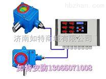 磷化氫報警器檢測儀