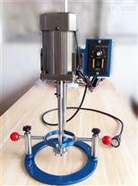 120w實驗分散機,小型分散機