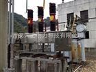 35KV高压隔离开关厂家