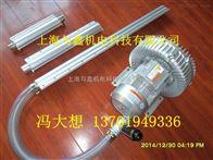 铝合金风刀-不锈钢风刀-除水风刀-除水风刀