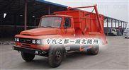 湖北供应东风140摆臂式垃圾车 价格 图片