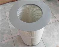 325×215x750除尘滤芯出厂价格