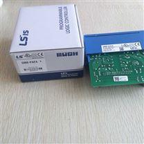 G6Q-RY2A编程控制器