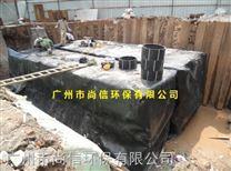 广州雨水处理雷竞技官网app回用雷竞技官网app厂家促销