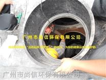 广州雨水处理回用雷竞技官网app促销