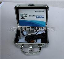 YYU-25/100電子引伸計