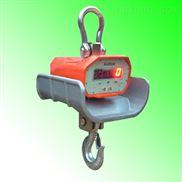 天津30吨电子吊秤价格/ocs-天津30吨电子吊钩秤-微贸衡器