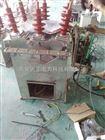 内蒙古10KV柱上永磁真空断路器ZW8-12M/630