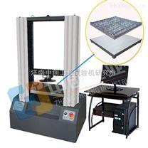鋁合金防靜電地板抗拉強度試驗機哪裏有賣