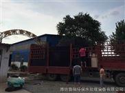 湘潭地埋式一体化化工污水处理设备价格