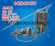 风泵式粮食扦样器哪里能买到,什么价格