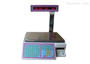 20公斤防爆电子桌秤