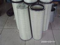305×225x790供应自洁式除尘滤筒