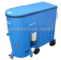粉塵粉末工業吸塵器